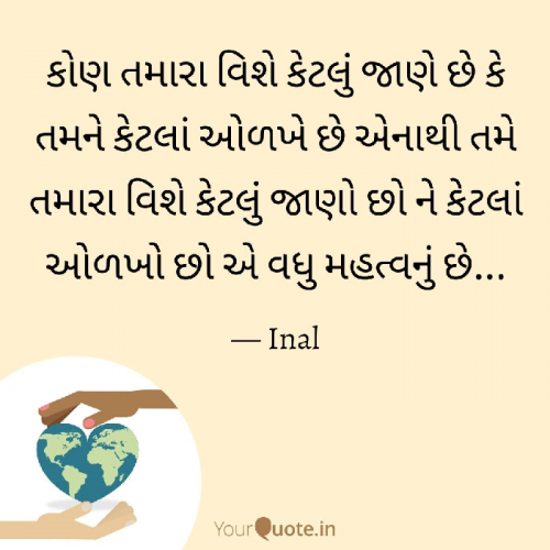 #doStatus in Hindi, Gujarati, Marathi | Matrubharti