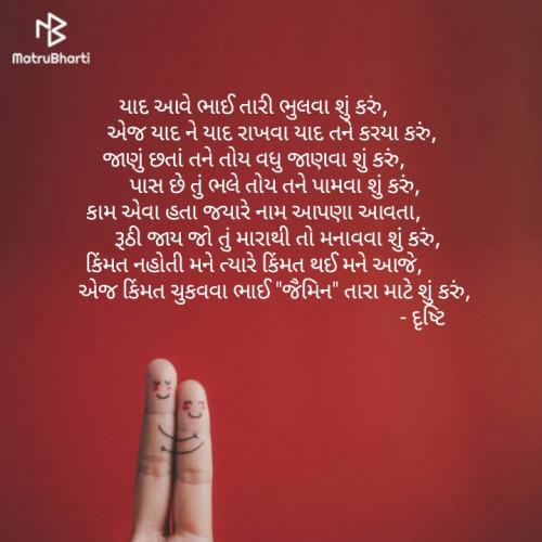 Post by Drashti diyora on 14-Mar-2019 03:09pm
