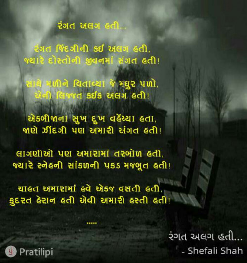 Post by Jignasha Parmar on 14-Mar-2019 07:42pm