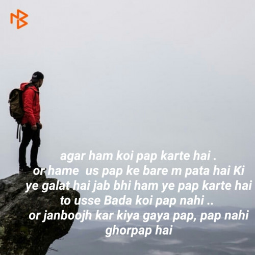 Post by bhai sahab chouhan on 15-Mar-2019 12:40am