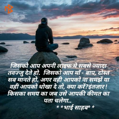 Post by bhai sahab chouhan on 16-Mar-2019 01:11am