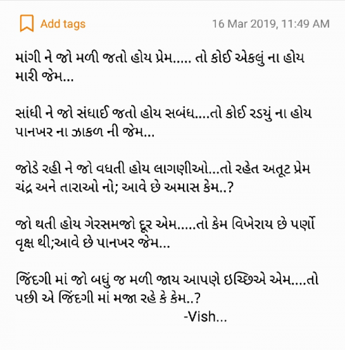 Post by Vishal on 16-Mar-2019 12:09pm