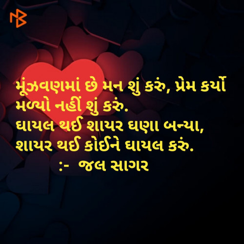 Post by Sagar Jal on 16-Mar-2019 09:23pm