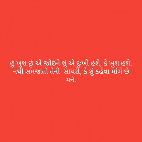 Post by payal Patel on 17-Mar-2019 01:30pm