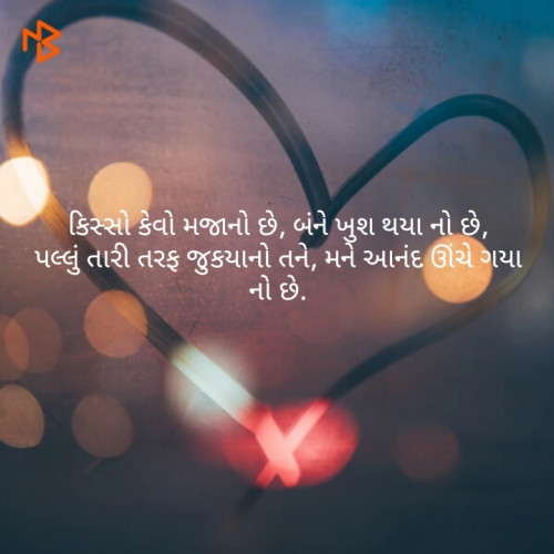 Post by payal Patel on 17-Mar-2019 01:43pm