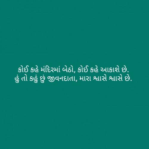 Post by payal Patel on 17-Mar-2019 08:40pm