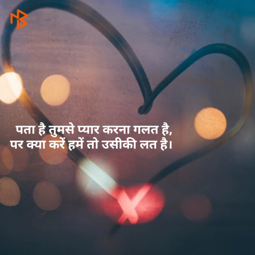Post by HarShU on 18-Mar-2019 08:28pm