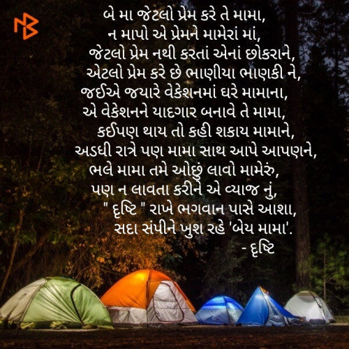 Post by Drashti diyora on 19-Mar-2019 02:35pm