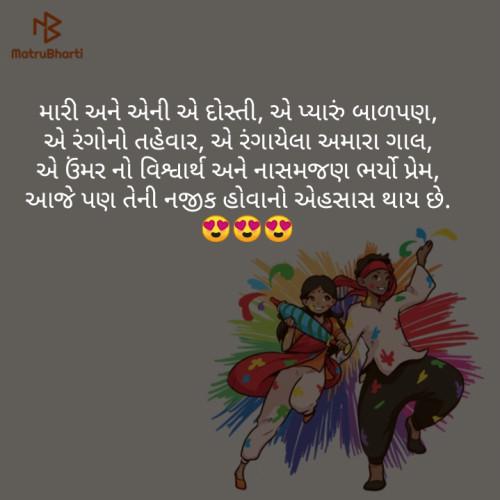 Post by payal Patel on 21-Mar-2019 08:35am