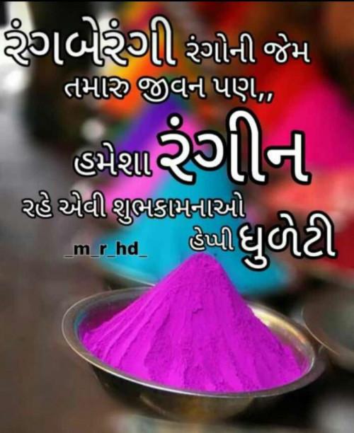 Post by Jignasha Parmar on 21-Mar-2019 11:39am