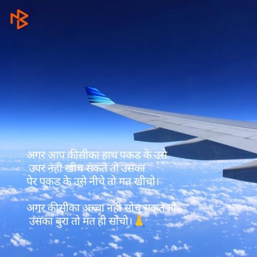 Gujarati Quotes status by Anami Indian on 21-Mar-2019 03:08:46pm | Matrubharti