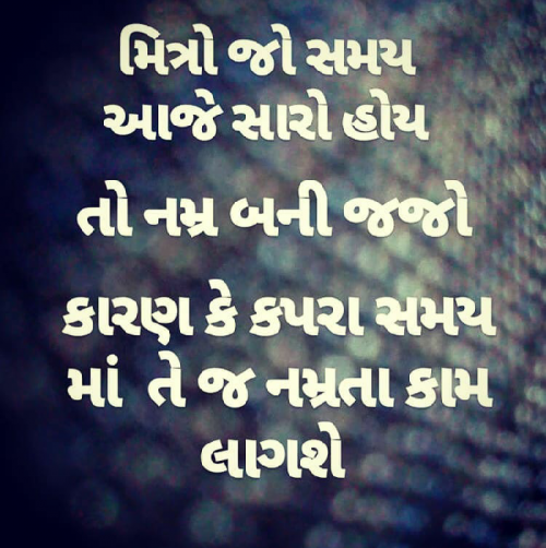 Post by Ravi on 22-Mar-2019 04:44pm
