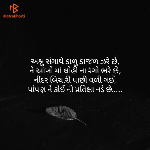 Post by Bhoomi Surani on 22-Mar-2019 09:47pm