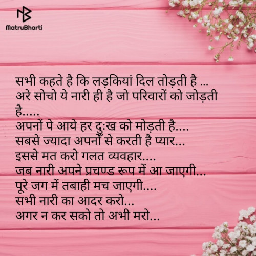 Post by naresh patel on 22-Mar-2019 10:59pm