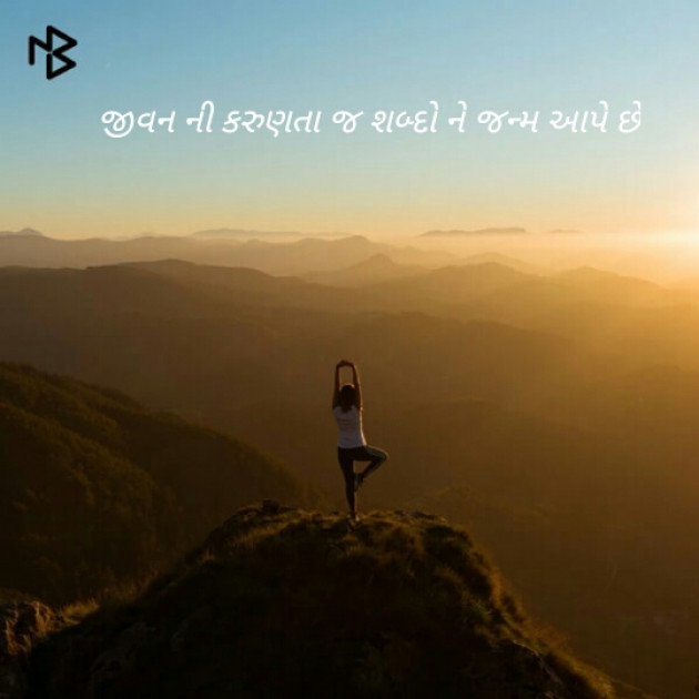 Post by ARYAN Suvada on 23-Mar-2019 06:32pm