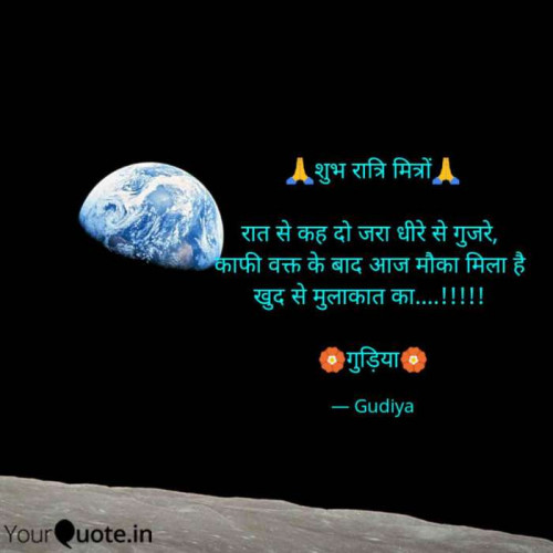 Post by Anil Kumar lahare on 23-Mar-2019 07:45pm