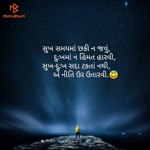 Post by naresh patel on 23-Mar-2019 09:55pm