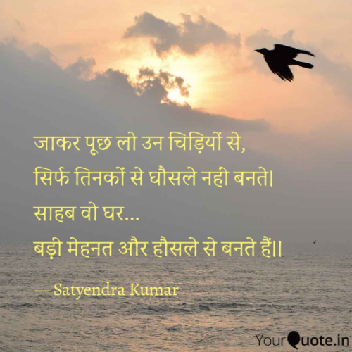 Post by Satyendra prajapati on 24-Mar-2019 06:25am