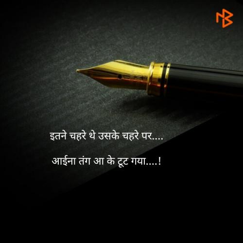 Post by PANKAJ THAKKAR on 25-Mar-2019 07:16am