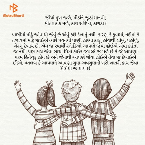 Post by naresh patel on 25-Mar-2019 09:32am