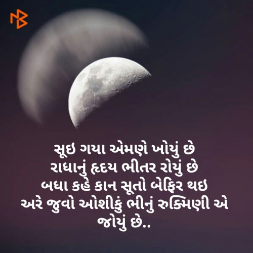 Post by Rana Tejsinhji Sodha on 26-Mar-2019 12:43am