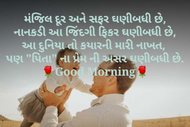 Post by Bhoomi Surani on 26-Mar-2019 07:32am