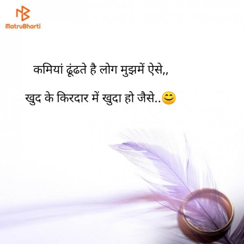 Post by naresh patel on 26-Mar-2019 09:22am