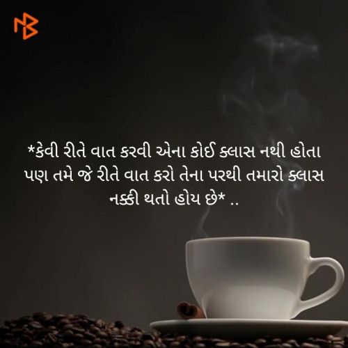 Post by Vijay Dodiya on 26-Mar-2019 10:54am