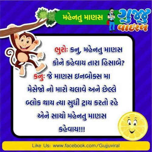 Post by Jignasha Parmar on 26-Mar-2019 11:11am