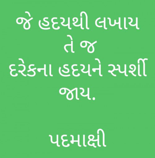 Post by Padmaxi Patel on 26-Mar-2019 11:38am