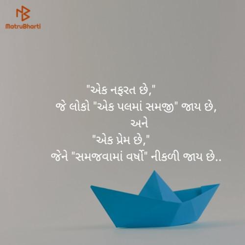 Post by Vijay Dodiya on 27-Mar-2019 09:10am