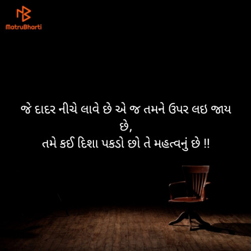 Post by Vijay Dodiya on 27-Mar-2019 12:52pm