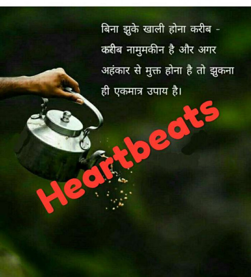 Quotes, Poems and Stories by Heart Beats | Matrubharti