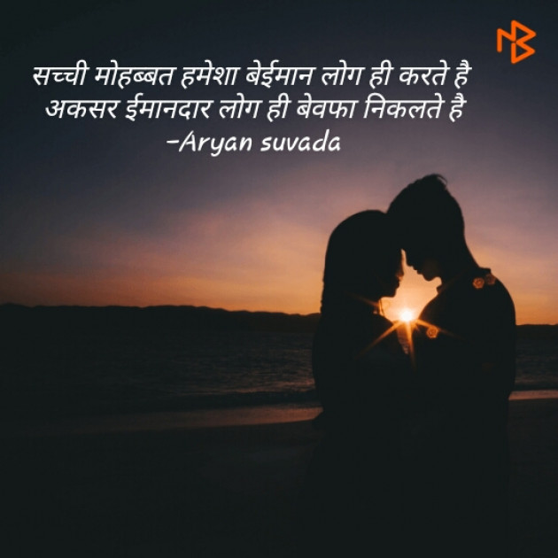 Post by ARYAN Suvada on 28-Mar-2019 08:18pm