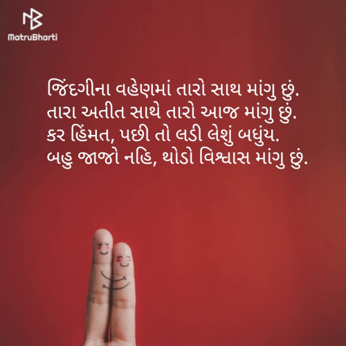 Post by Ravina on 29-Mar-2019 07:36am