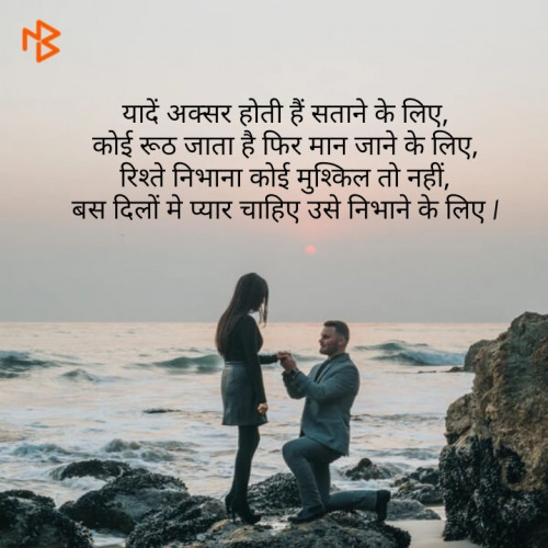Post by naresh patel on 29-Mar-2019 11:40pm