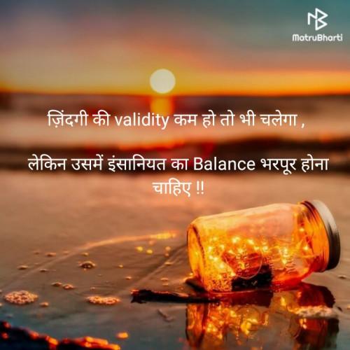 Post by Vijay Dodiya on 30-Mar-2019 03:01pm