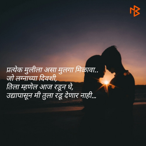 Quotes, Poems and Stories by Ayodhya Hirdekar | Matrubharti