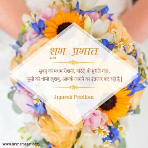 Post by Jignesh Pradhan on 31-Mar-2019 06:42am