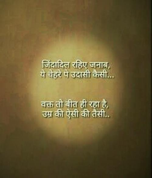 Post by Deepa on 31-Mar-2019 06:42am