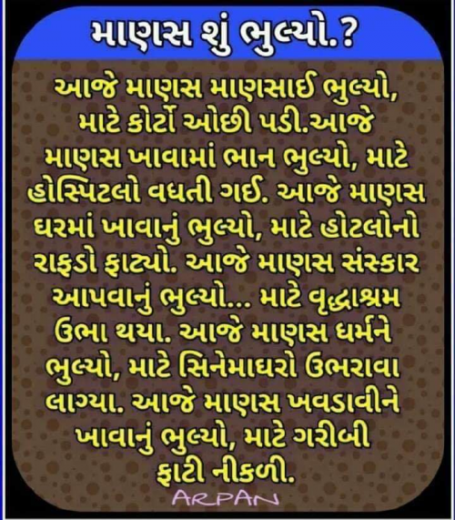 Post by Ajay Chauhan on 31-Mar-2019 09:08am