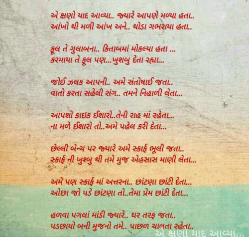 Post by Atul Patel on 01-Apr-2019 11:25am