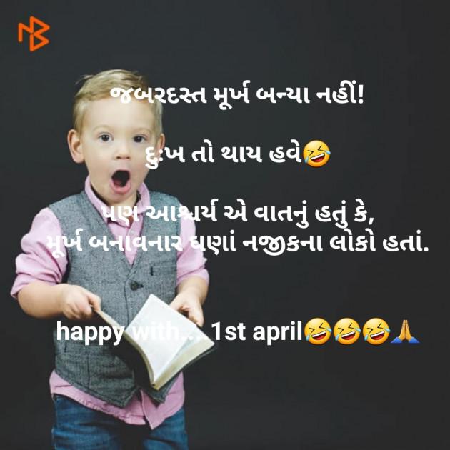 Post by Padmaxi Patel on 01-Apr-2019 02:02pm