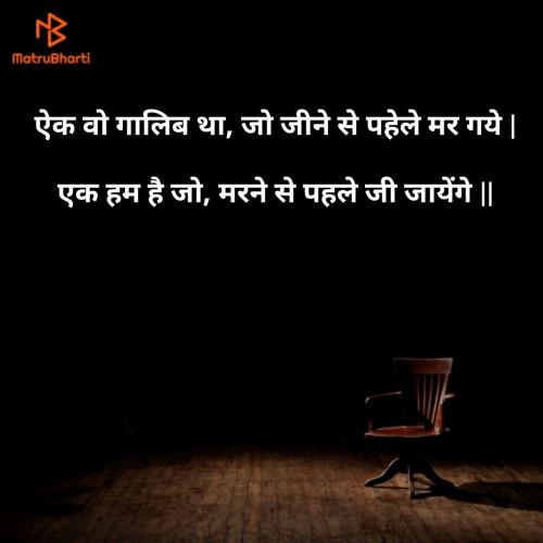 English Shayri status by Darshita Babubhai Shah on 03-Apr-2019 06:27:40am | Matrubharti