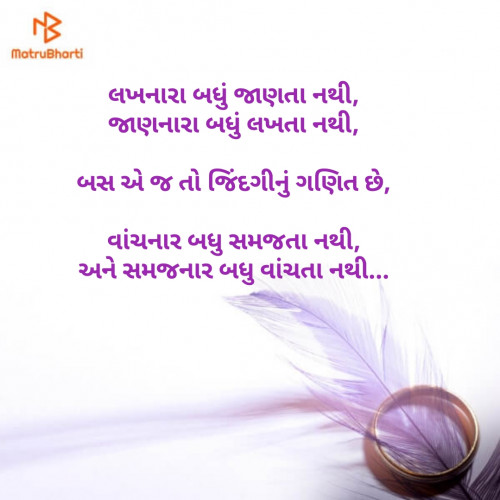 Post by Manthan Patel on 03-Apr-2019 09:00am