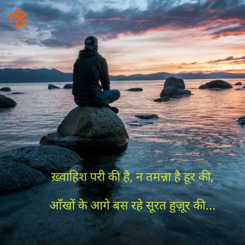 Post by naresh patel on 03-Apr-2019 10:23am