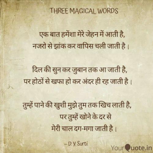 Post by Dveej Surti on 04-Apr-2019 12:09am