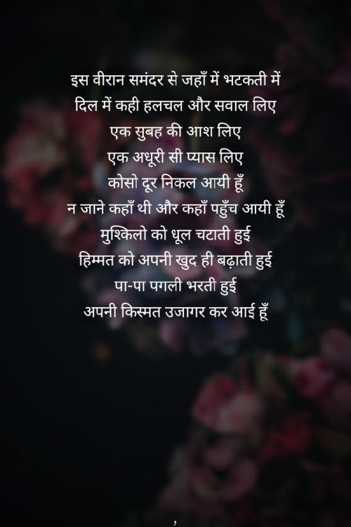 Post by Reena Prajapati on 04-Apr-2019 11:31pm