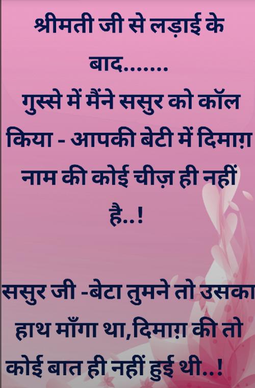 Post by Yogendra prajapati on 05-Apr-2019 11:12am