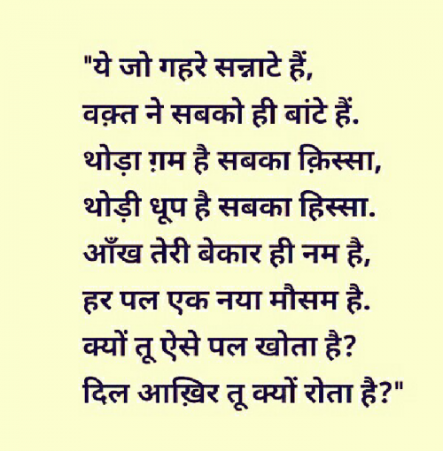 Post by Deepa on 05-Apr-2019 12:33pm